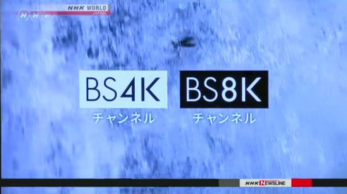 Japońskie NHK uruchomiło pierwszy kanał w 8K - artykuł na